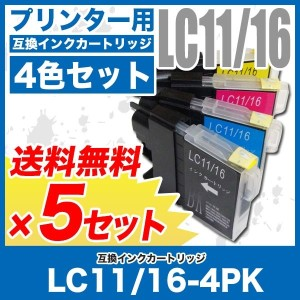 brother(ブラザー)インク 互換インクカートリッジ LC11 LC16 4色セット ×5セット(LC11/16-4PK)プリンターインク LC11BK LC11C LC11M LC11Y...