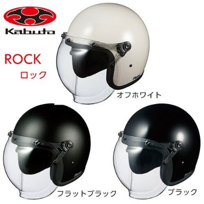 OGKカブト ROCK ロック ストリートジェット バイクヘルメット