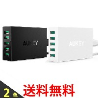 Aukey USB 急速 充電器 ACアダプター 50W 10A 5ポート AiPower機能搭載 PA-U33 Apple iPad iPhone iPod Xperia Nexus...