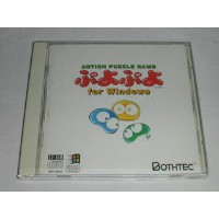 (CD-ROM GAME)ACTION PUZZLE GAME ぷよぷよ for Windows【中古】