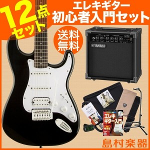 Squier by Fender Bullet Strat with Tremolo HSS BLK エレキギター 初心者 セット ヤマハアンプ 【スクワイヤー by フェンダー】...