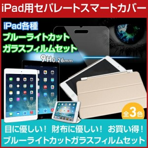 「 iPad mini4 iPad mini3 ガラスフィルム iPad air2 ipad mini retina ipad mini2 ipadmini ipadair2表面硬度9H 気泡...