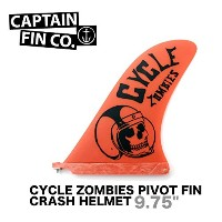 "CAPTAIN FIN  キャプテンフィン (PIVOT-FIN) CYCLE ZOMBIES Crash Helmet 10.0"" サイクルゾンビ ロングボード用フィン"