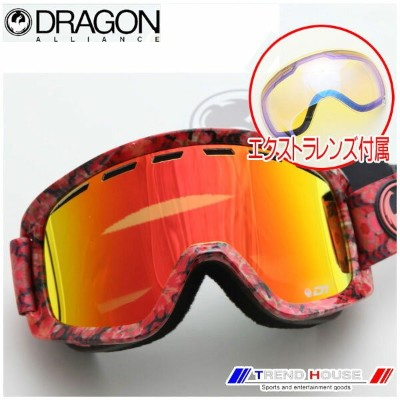 2015 ドラゴン ゴーグル D1 PRISM/RED ION+YELLOW BLUE ION DRAGON 722-4905