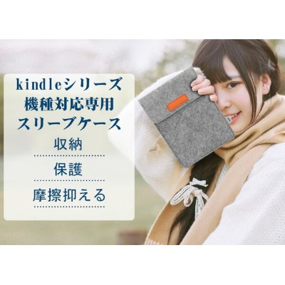 ATiC Amazon Kindle Paperwhite/Kindle Voyage/Kindle Oasis 2016ケース NEW-Kindle 第8世代 6インチ キンドル ペーパーホワイト...