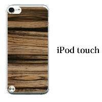 iPod touch 5 6 ケース iPodtouch ケース アイポッドタッチ6 第6世代 木目 TYPE2 / for iPod touch 5 6 対応 ケース カバー かわいい 可愛い...