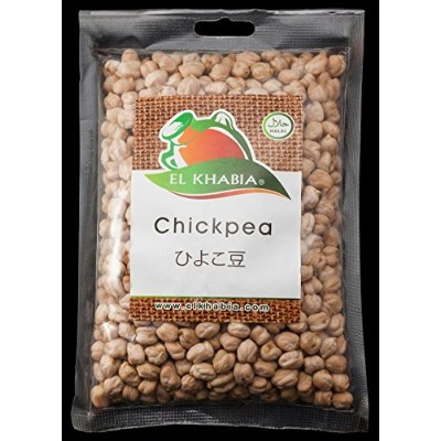 ひよこ豆 500g【ハラル認証】 Premium Halal King Size Chickpea Garbanzo Beans ø 14mm ガルバンゾー