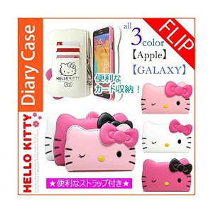 [HELLO KITTY FACE Wink Diary 正規品]【docomo au softbank apple iphone6 plus /iphone6plus/アイホン6プラス...