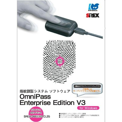 OmniPass Enterprise Edition V3 クライアント25ライセンス SREX-OPEEV3-CL25 【RCP】rpup3