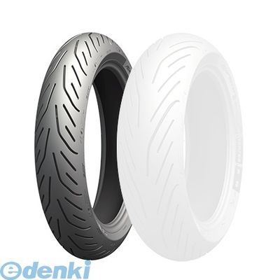 ミシュラン(MICHELIN) [701400] PILOT POWER 3 SCOOTER F 120/70R15 56H TL