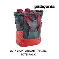 2017 PATAGONIA パタゴニア トート パック LIGHTWEIGHT TRAVEL TOTE PACK 22L NUVG NOUVEAU GREEN CARVE CORAL CRAFT...