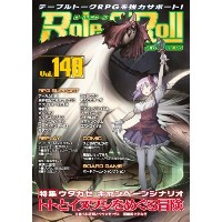 Role&Roll Vol.148