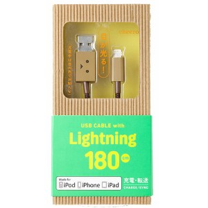 cheero CHE-232 DANBOARD USB Cable with Lightning connector 180cm
