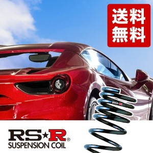 RSR RS-R RS★R ダウンサス アクア NHP10 HV お取り寄せ品 T105D