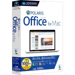 ソースネクスト Polaris Office for Mac POLARISOFFICEMACM [POLARISOFFICEMACM]【KK9N0D18P】