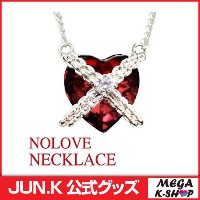 Jun.K (2PM) - NO LOVE NECKLACE (Limited Edition)[限定版][ツーピーエム][JYP][公式グッズ]