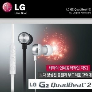 Lg HSS-F530 Earphones Quadbeat2 Built-in Microphone for Smartphone /Free shipping