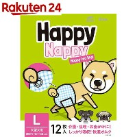 Happy Nappy L 12枚入