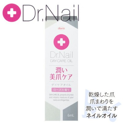Dr.Nail DAY-CARE OIL 6mL ドクターネイル デイケアオイル