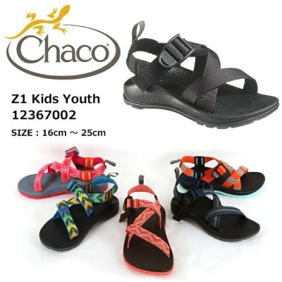 【25%OFF】Chaco チャコ サンダル キッズ KIDS Z112367013/12367002 【靴】日本正規品 ECOTREAD KIDS エコトレッド キッズ Chaco|キッズ...