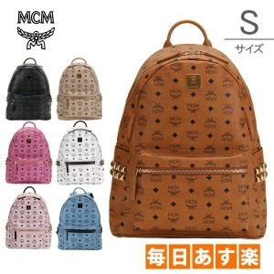MCM リュックサック スターク バックパック スモール Stark Backpack Small レザー 牛革 [4999円以上送料無料]
