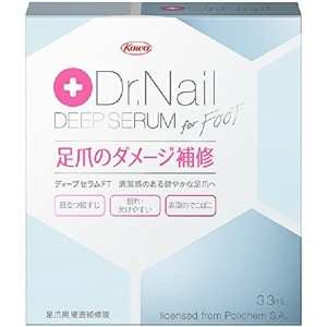 Dr.Nail DEEP SERUM for FOOT (ドクターネイル ディープセラム for FOOT) 3.3mL
