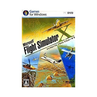 Microsoft Flight Simulator X