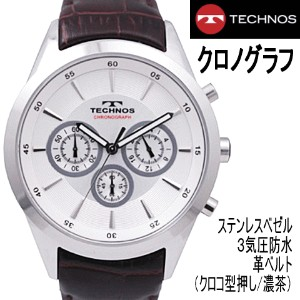 【TECHNOS】 テクノス/腕時計(メンズ) クロノグラフ/白文字盤 #T9441SS レザー(クロコ型押し濃茶)&3気圧防水 【送料無料】【コンビニ受取対応商品】【ギフト・プレゼント】