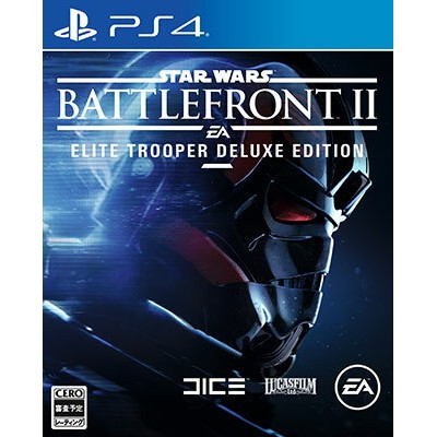 PS4 Star Wars バトルフロント II: Elite Trooper Deluxe Edition[EA]《発売済・在庫品》