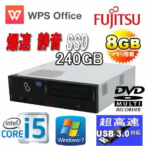 中古パソコン 富士通 FMV-D583 Core i5 4570(3.2Ghz) /メモリ8GB /SSD(新品)240GB /DVD±R/RW /Office_WPS2017 /Windows7Pro 64bit /1277a-7RR /中古