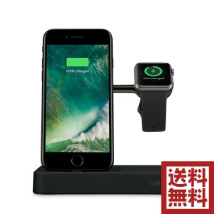 Belkin Valet Charge Dock for Apple Watch + iPhone ブラック 限定カラー 充電 ドック