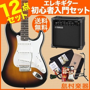 Squier by Fender Affinity Stratcaster BSB(ブラウンサンバースト) エレキギター 初心者 セット ヤマハアンプ ストラトキャスター 【スクワイヤー /...