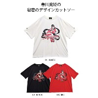 *NEW UP* 『 LISTENFLAVOR×ダンガンロンパ 』春川魔姫の秘密のデザインカットソー ダンガンロンパTシャツ LISTENFLAVOR リッスンフレーバー ダンガンロンパ モノクマ...