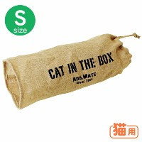 cat in the box 麻通り抜けトンネル S 猫 トンネル キャットトンネル ペット アドメイト 【TC】 ドッグパーク 楽天 犬の日