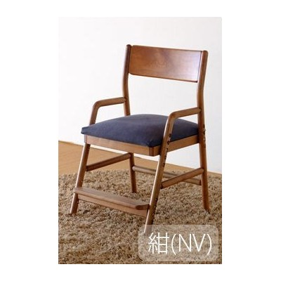 ISSEIKI DESK CHAIR デスクチェア 選べるカラー 幅45 (MBR/WH+NV) 木製家具 FIORE DESK CHAIR (MBR/WH)+COVER (NV)