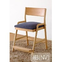 ISSEIKI DESK CHAIR デスクチェア 選べるカラー 幅45 (NA/WH+NV) 木製家具 FIORE DESK CHAIR (NA/WH)+COVER (NV)