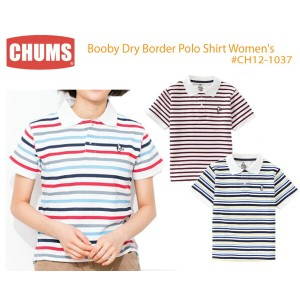 CHUMS チャムス CH12-1037 Booby Dry Border Polo Shirt- ブービードライボーダーポロTシャツ ※取り寄せ品
