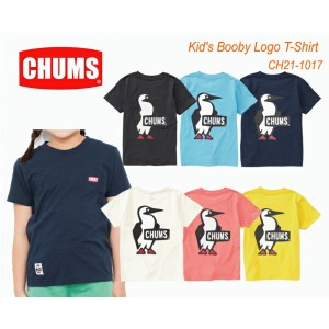 CHUMS チャムス CH21-1017 Kid's Booby Logo T-Shirt キッズブービーロゴTシャツ  ※取り寄せ品