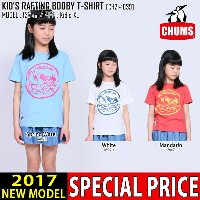 CHUMS チャムス キッズ ラフティング ブービー Tシャツ KID'S RAFTING BOOBY T-SHIRT 半袖 トップス CH21-1039 キッズ