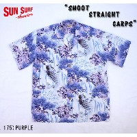 "No.SS37149 SUN SURF サンサーフS/S RAYON HAWAIIAN SHIRT""SHOOT STRAIGHT CARPS"""