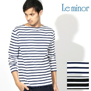 Le minor/ルミノア バスクシャツ Border Long Sleeve With Side Slit Jauge 20 D43[メンズ 長袖 カットソー ロンT ロングT ボーダー...