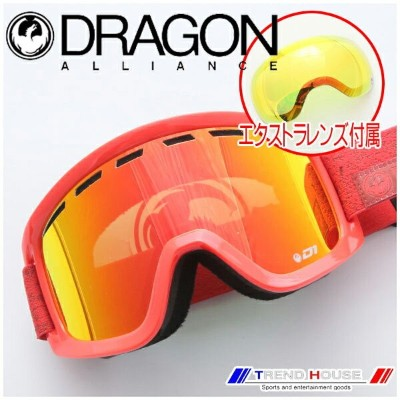 ドラゴン ゴーグル D1 Stone Red/Red Ion+Yellow Red Ion 722-6230 DRAGON