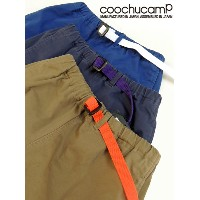 COOCHUCAMP(クーチューキャンプ) Happy shorts :3-colors / MADE.IN.JAPAN 2017 NEW MODEL