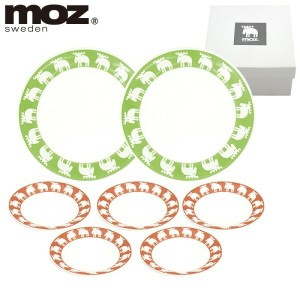moz エルク 食器セット北欧デザイン 食器セット パーティーセット 50138 アイデア 便利 ギフト プレゼント 【RCP】 ご結婚祝い ギフト 新築祝い ギフト