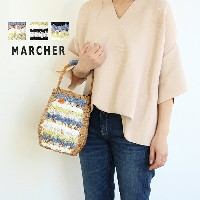【MORE SALE☆☆☆】MARCHER マルシェ アソートカゴバッグ M1701108 【かごバッグ レディース バッグ】