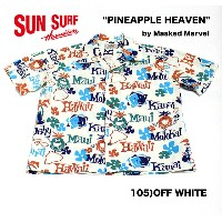 "No.SS37657 SUN SURF by Masked MarvelS/S OPEN SHIRT""PINEAPPLE HEAVEN"""