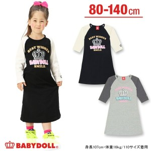 50%OFF アウトレットSALE BABYDOLL 親子ペア 王冠ロゴマキシワンピース-子供服 ベビー キッズ ベビードール starvations-7477K_op
