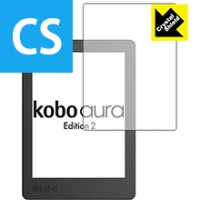 【ポスト投函送料無料】Crystal Shield Kobo Aura Edition 2 【RCP】【smtb-kd】