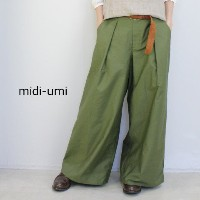 【5%10%クーポン】10/17 10:00 - 10/19 13:59 midiumi (ミディウミ)military wide PTmade in japan1-762666