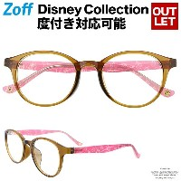 Disney Collection Happiness Line C-2A(ブラウン)【ディズニーコレクション/Toy Story/トイストーリー/茶色/ピンク/眼鏡/メガネ/めがね/ボストン...